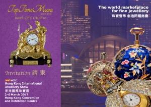 HONG KONG INTERNATIONAL JEWELLERY SHOW  2 -6 MARCH 2017